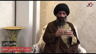 مهم بودن حشر و نشر داشتن_حجت الاسلام موسوی مطلق
