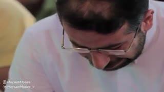 نماهنگ:بانوای حاج میثم مطیعی