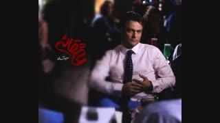 لینک خرید قانونی قسمت نهم 9 سریال عاشقانه