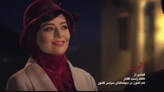 خوانندگی کورش تهامی در فیلم آشوب