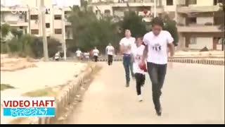 ماراتن در سوریه
