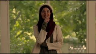 تیتراژ بامزه پایانی سریال دیوار به دیوار با صدای محسن چاوشی