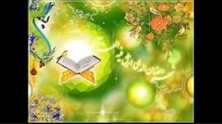 فرا رسیدن ماه رمضان بر همه ی نماشاییا ی عزیز مبارک باد(اسما الحسنی محمد اصفهانی)