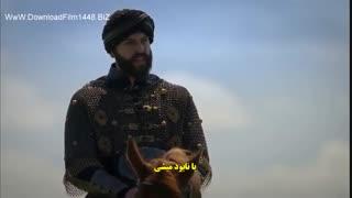 سریال سلطان (ماه پیکر) فصل دوم قسمت  55 با زیر نویس فارسی