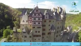قلعه باشکوه التز در کشور آلمان