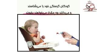 نقش والدین در تغذیه کودک