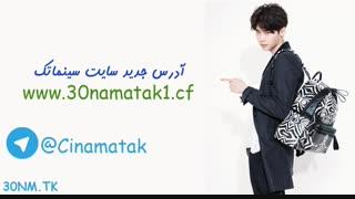 آدرس جدید سایت سینماتک http://30nm.info
