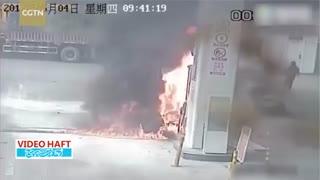 آتش در پمپ بنزین