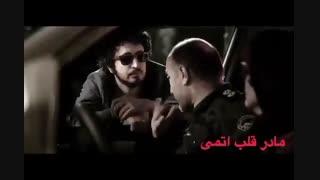 """دانلود فیلم """"مادر قلب اتمی"""" با بازی ترانه علیدوستی و محمدرضا گلزار"""