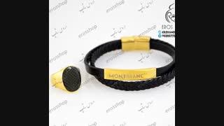 دستبند فشن پسرانه کربنی مارک MONT BLANC و انگشتر استیل برند سی کی