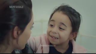 دانلود قسمت 20 سریال هسل دوبله فارسی
