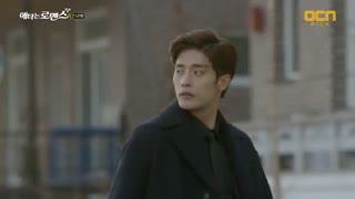 قسمت 12 سریال کره ای عشق پنهان My Secret Romance با زیرنویس فارسی