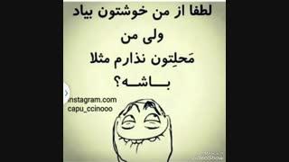 باشه؟؟؟؟