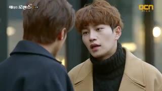 قسمت 12 سریال کره ای عشق مخفی من – My Secret Romance [ زیرنویس چسبیده ]