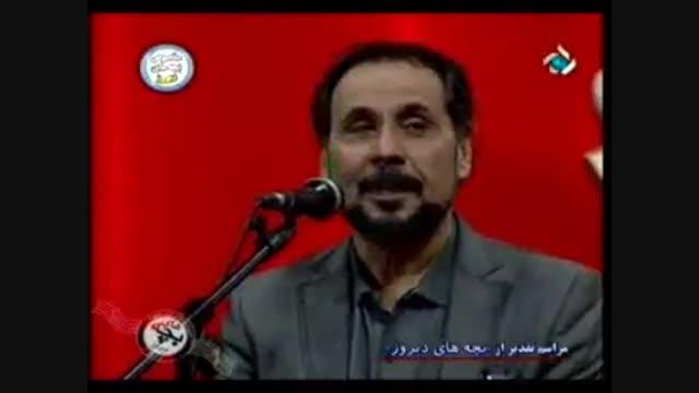 بچه های دیروز مجید قناد