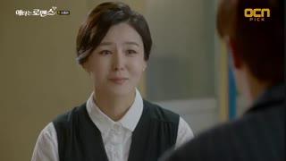 قسمت 13 سریال کره ای عشق پنهونی من My Secret Romance 2017 با زیرنویس فارسی
