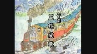 سریال ژاپنی  قدیمی داستان زندگی هانیکو دوبله فارسی