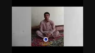 ماه عسل 96 : ویدئو سلفى خانواده ملوانان