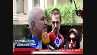 صبر ظریف هم سر آمد، حمله به فرد نزدیک به احمدی نژاد