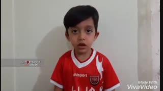درخواست کودک شیرین زبان پرسپولیسی از برانکو