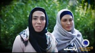 پشتصحنه قسمت ششم ماه عسل ٩٦ : خواهران منصوریان - تعبیر یک رویا...