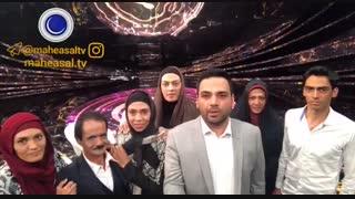 ویدئو کامل سلفی احسان علیخانى با خانواده منصوریان