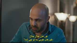 سریال ترکی Cesur ve Guzel (جسور و زیبا)  قسمت 27