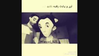 فَدایــ:)