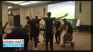 جشن قهرمانی رئال مادرید در اردوی تیم ملی ایران