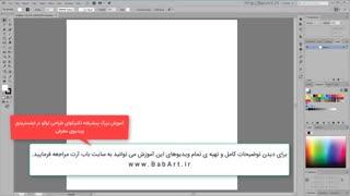 آموزش طراحی لوگو با ایلستریتور