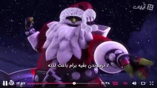 کارتون لیدی باگ قسمت کریسمس با زیرنوس فارسی