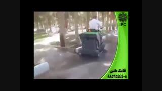 پاکیزگی با دستگاه های نظافت صنعتی-نظافت حرم امام رضا ع