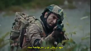 دانلود سریال جدید ترکی وعده -soz با زیرنویس فارسی چسبیده در کانال galleryfilmdl@