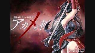 آهنگ فوقالعاده Skyreach تیتراژ ابتدایی  انیمه Akame ga kill