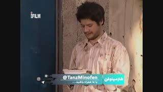 طنزمینوفن: آش نذری بردن علی صادقی