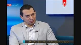 برنامه حال خوب-دکتر بابایی زاد-قسمت شصت و چهارم- 16-03-96