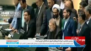 لاریجانی: تیراندازیها مسالهای جزئی است