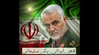 به اشتراک بزارید تا دیگه هیچ بشری به خودش اجازه نده به ایران به چشم چپ نگاه کنه