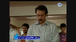 سریال بسیار زیبای ترکیه ای حلالم کن قسمت 57 (قسمت پایانی )