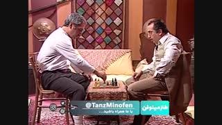 طنزمینوفن: شطرنج در برره