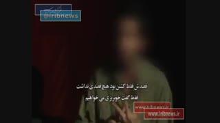 فیلم دوربین های مداربسته داخل مجلس و عملیات تروریستی چهارشنبه تهران