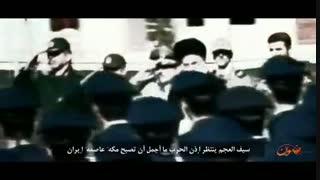 شعر طوفانی دندان شکن به عربستان سعودی