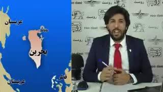 دسیسه گلوبالیستها علیه زبان پارسی در منطقه_زبان پارسی تحت ستم ترین زبان جهان