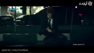 موزیک ویدیو جدید محمد رضا گلزار بنام چطوری دیوونه