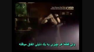 موزیک ویدئو mockingbird از Eminem(همراه متن)