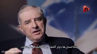"""«کریس هیور»: دنیا بدون """"امام"""" نابود خواهد شد!!!"""