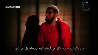 اعترافات داعشی دستگیرشده درموردایرانی ها