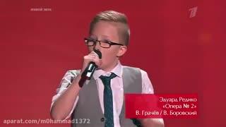خوانندگی این پسر همه رو شگفت آور کرد در مسابقه استعداد یابی (حتماااااااااااااااااااااا ببینین)