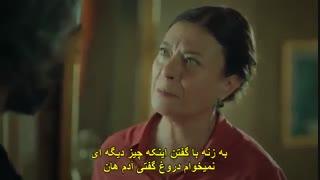 دانلود قسمت 15 و 16 سریال عروساستانبولی با زیرنویس چسبیده نسخه مووی باز در تلگرام (گالری فیلم-galleryfilmdl@)