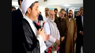 بازدیدحجت الاسلام و المسلمین دکتر رضایی  از مجتمع توان بخشی حضرت علی اکبر(ع) بیرجند شنبه 20خرداد96